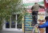 В газовой столице демонтировали незаконную рекламу (ФОТО)
