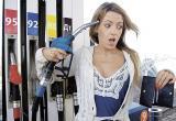 """Цены на бензин будут """"держать"""". На это выделили 200 млрд рублей"""