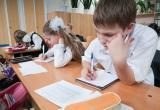 В ямальских школах пройдет всероссийская проверка знаний