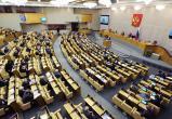 Госдума одобрила пенсионную реформу в третьем чтении