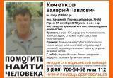 В Пуровском районе пропал мужчина