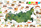 Еще одно ямальское блюдо попадет на «Вкусную карту России»