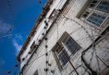 На Ямале отправили в колонию строгого режима экс-правоохранителя, который скрывался от наказания 12 лет