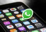 В WhatsApp появятся собственные стикеры