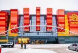 МТРЦ «Солнечный» выставили на продажу на сайте объявлений за 1,5 млрд рублей