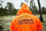 Ямальское отделение «Лиза Алерт» набирает в свои ряды добровольцев
