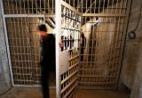 Новоуренгойца осудили за бунт в изоляторе временного содержания