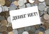 Руководитель новоуренгойской организации не платил зарплату и стал фигурантом уголовного дела