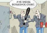 Долгами россиян за свет и воду займутся коллекторы (ОПРОС)