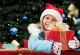 Ямальцам предлагают подарить праздник детям