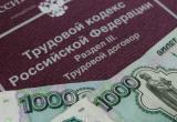 Работникам с Песцового месторождения с августа задолжали 15 млн рублей (ВИДЕО)