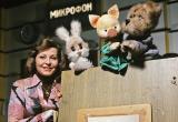 55 лет со дня рождения телепередачи «Спокойной ночи, малыши!»: этот день в истории