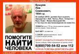 На Ямале ищут пропавшего пожилого туриста