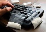 Прокуратура ЯНАО нашла 28 сайтов, где продавали наркотики