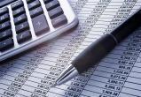 В Новом Уренгое заслушали бюджет на ближайшие 3 года