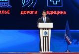 Строительство новой школы в газовой столице и возведение моста через Пур: основные тезисы выступления Дмитрия Артюхова