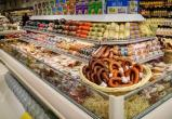 Рыба и говядина прибавили в цене: мониторинг цен на продукты в округе