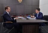Дмитрий Артюхов встретился с Дмитрием Медведевым