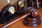 Городской суд рассмотрит уголовное дело предпринимателя, который не платил своим работникам