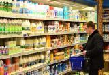 Жители России тратят треть своих доходов на продукты (Опрос)