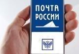 Жители Ямала могут заказать доставку посылки на дом через мобильное приложение