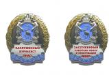 Ямальские журналисты могут стать заслуженными