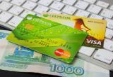 Налог 4% за перевод: Новый год принес изменения для владельцев карт «Сбербанка»