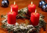 Ночь перед Рождеством: этот день в истории