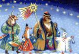 Старый Новый год: этот день в истории