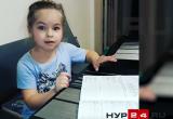 Шестилетняя Катя из Нового Уренгоя пригласит Президента на свой день рождения (ВИДЕО)