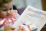 Новоуренгойки все чаще сталкиваются с проблемой получения материнского капитала