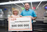 Новый мультимиллионер из УрФО забрал свой выигрыш от «Русского лото»