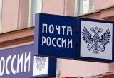 Ямальские морозы внесли свои коррективы в работу Почты России