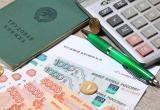 В Новом Уренгое предприятия-должники не выплатили своим работникам почти 200 миллионов рублей