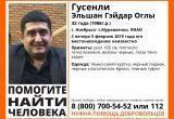 В Ноябрьске таксист уехал на заказ и исчез, его машина найдена брошенной