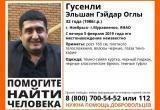 Пропавший таксист из Ноябрьска нашелся в Нижневартовске