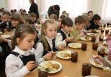 Ямальский Роспотребнадзор запустит горячую линию по вопросам школьного питания
