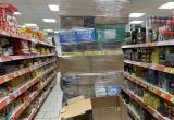 «Это склад, а не магазин»: горожане пожаловались на один из магазинов сети «Монетка» (ФОТО)