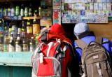Городской суд наказал продавца за неоднократную продажу алкоголя подросткам