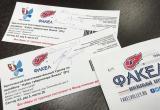 Стартовала продажа билетов на благотворительный турнир по волейболу, который пройдет в «Звездном»
