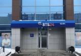 Новоуренгойский банк не позаботился об инвалидах по зрению и забыл про шрифт Брайля