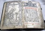 455 лет назад вышла первая русская печатная книга: этот день в истории