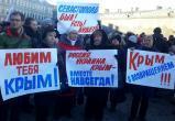 5 лет назад Крым присоединился к России: этот день в истории