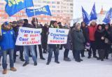 В Новом Уренгое отпраздновали 5-летие присоединения Крыма к России (ФОТО)