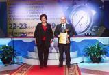 Ямалец стал лучшим слесарем КИПиА в Уральском Федеральном округе (ФОТО)