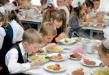 Мэр Сургута решил кормить администрацию школьными обедами