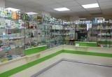Полки российских аптек лишатся трех лекарств