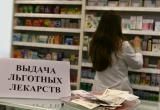 На Ямале инвалидам с тяжелым заболеванием в больнице не выдали необходимое лекарство