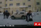 Причиной массовой драки в Надыме стало замечание, сделанное таксисту (ВИДЕО)