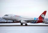 Авиакомпания «Ямал» подарит билеты на самолеты ветеранам и участникам Великой Отечественной войны